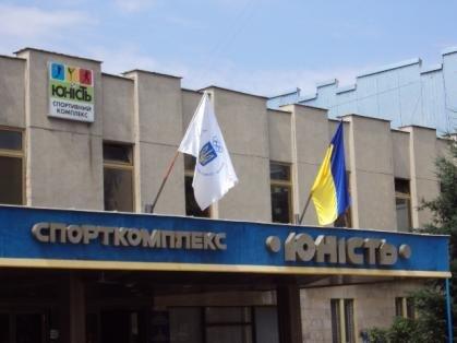 Депутати облради вирішать долю спорткомплексу «Юність» задля збереження спортивної інфраструктури Закарпаття