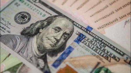 Чому дорожчає долар і що буде далі? Експерти дали пояснення і прогнози на майбутнє