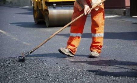 На Рахівщині судитимуть посадовців у підробці документів та розтраті майже 580 тис грн виділених на ремонт дороги місцевого значення
