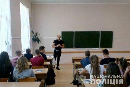На Свалявщині та Великоберезнянщині поліцейські провели уроки з правового виховання (ФОТО)