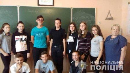 Зустріч з дітьми в кінці навчального тижня організували ювенали Мукачівського районного відділення поліції