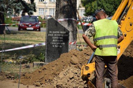 В Ужгороді почали встановлення пам'ятника жертвам Голодомору (ФОТО)