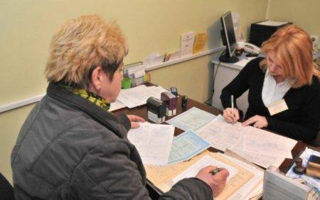"""Є кілька """"але"""": як в Україні перевірятимуть субсидіантіві чим це загрожує громадянам"""