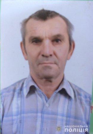 Поліція Мукачівщини розшукує зниклого чоловіка