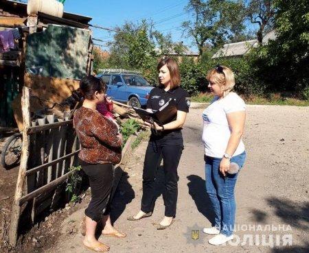 Іршавські поліцейські відвідали сім'ї, які опинилися в складних життєвих умовах