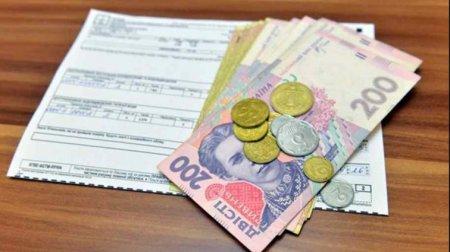 Комуналка подорожчає, а субсидій стане менше: що чекає на українців вже зовсім скоро
