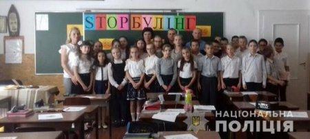 Разом із полісменами берегівські школярі протидіють булінгу взаємопідтримкою повагою та дружбою (ФОТО)