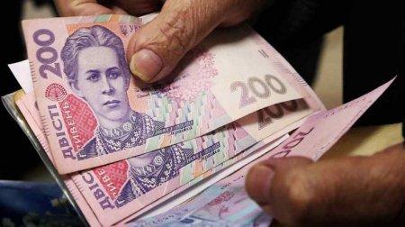 Бюджет 2019: Що буде з зарплатами, пенсіями та цінами