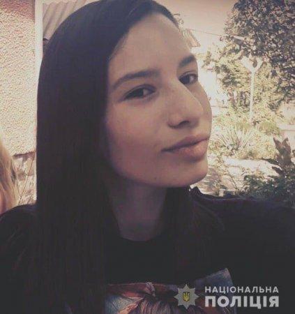На Закарпатті зникла неповнолітня дівчинка (Фото)