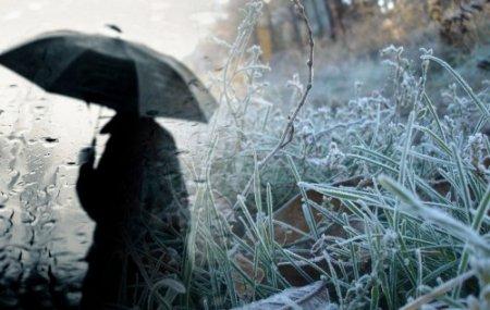 Шукайте пуховики: до України йдуть перші заморозки