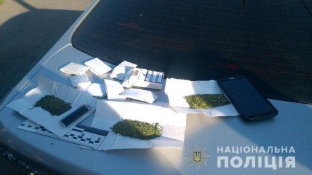 Поліція вилучила у неповнолітнього закарпатця наркотики