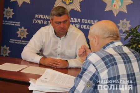 Роман Стефанишин проведе виїзний прийом громадян в Мукачівському районному відділенні поліції