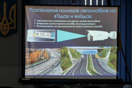 """Ужгородська міська рада тривалий час працює над впровадженням проекту """"Безпечне місто"""" (ФОТО)"""
