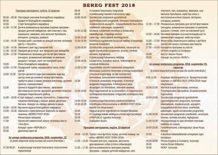Вихідні на Закарпатті: святкуємо 53-й «БерегФест» і втретє гуляємо «Закарпатську свальбу» (АНОНСИ)