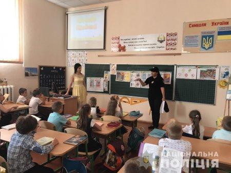 У Мукачеві поліція з дітьми інтерактивно вивчає правила (ФОТО)