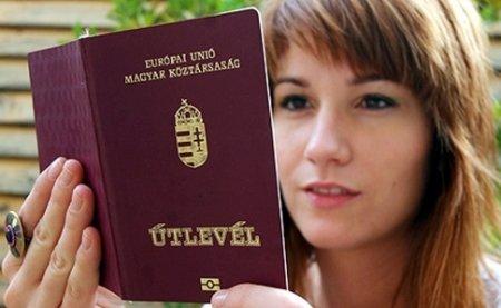 На Закарпатті відкрили «охоту» на власників угорських паспортів