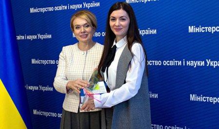 Закарпатка в десятці найкращих вчителів - Global Teacher Prize Ukraine
