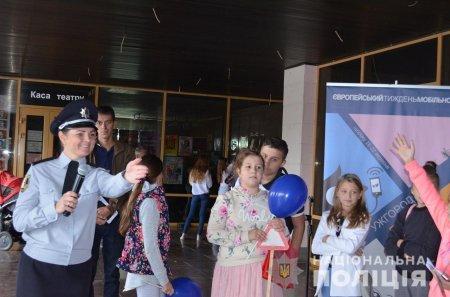 Поліція Закарпаття взяла участь у «Європейському тижні мобільності» (ФОТО)