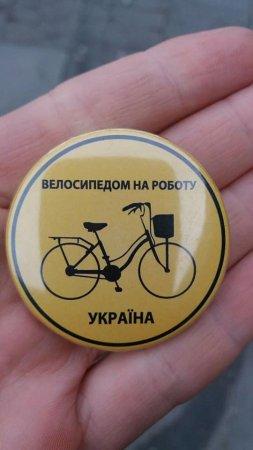 Патрульні Закарпаття долучились до «Європейського тижня мобільності» (фото)