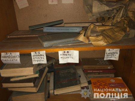 На Перечинщині поліція виявила лабораторію з виготовлення наркотиків, на фермерському господарстві (фото)