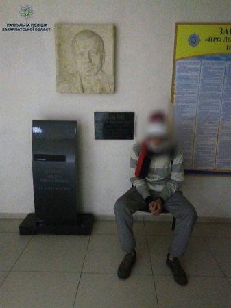 Ужгодська поліція затримала злодія,який перебував у розшуку (ФОТО)