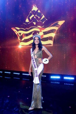 """Розгорівся скандал: 23-річна """"Міс Україна-2018"""" була дискваліфікована з конкурсу"""