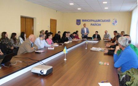 На Виноградівщині обговорили шляхи підвищення туристичної привабливості району