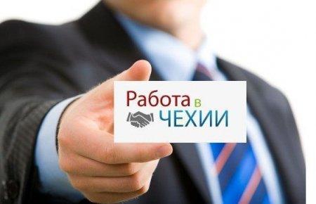 Закарпатцям які захочуть працевлаштуватися в Чехії прийдеться пройти спеціальний інтеграційний курс