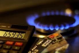 Ціни на газ знову зростуть: Що про це думають Закарпатці (відео)