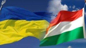 «Паспорт іншої країни — не злочин»: Угорщина прокоментувала скандал на Закарпатті