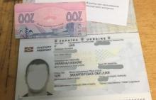 Власник «євробляхи» пропонував працівнику митниці хабара