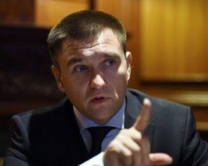 МЗС прийняло радикальне рішення щодо угорського консула