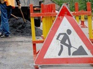 В Ужгороді буде обмежено рух транспорту на одній з вулиць