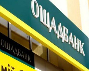 В Україні масово закривають банківські відділення