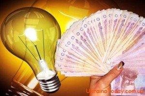 В Україні перерахують ціни на електрику для населення