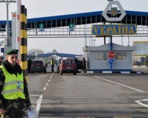 В Україну намагалися ввезти труп жінки під виглядом живої людини