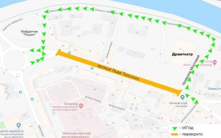 Триденний сільськогосподарський ярмарок «Золота осінь – 2018»: рух транспорту центром Ужгорода буде обмежений (СХЕМА)