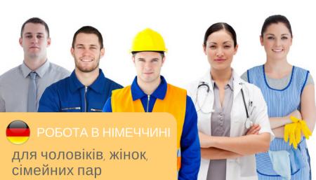 Німеччина відкриє свій ринок праці для українців – Чехія та Польща чухають «чуба»
