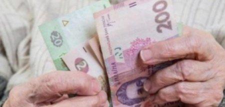 Пенсіонери в Україні зможуть отримувати виплати за померлого чоловіка або дружину, дізнайтесь деталі