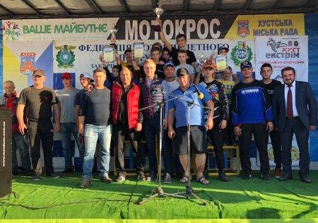 На V етапі Кубка України з мотокросу перемогли хустяне (фото)