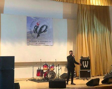 Ужгородський співак Сергій Роман став переможцем відбіркового  туру ,,Червона Рута»