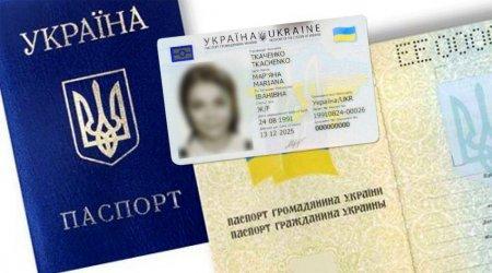 Із 1 листопада кожний власник паперового паспорту зможе обміняти його на ID-картку