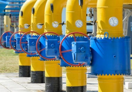 """В """"Укргазвидобуванні"""" побили 9-річний рекорд з видобутку газу"""