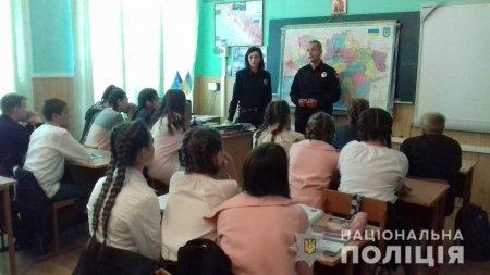 До навчальних закладів Мукачівщини та Свалявщини завітали місцеві правоохоронці