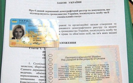 У Хустському районному ЦНАПі почали видавати закордонні паспорти та ID-картки