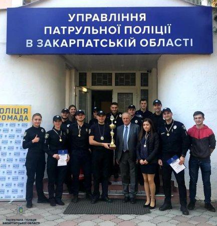 Закарпатські патрульні підвели підсумки Спартакіади 2018!