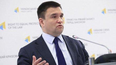 Глава МЗС України завтра має приїхати в Ужгород