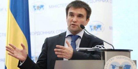 Павло Клімкін приїде на Закарпаття в якості міністра закордонних справ України
