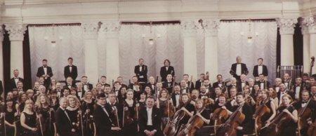 Національний заслужений академічний симфонічний оркестр України днями завітає до Ужгорода