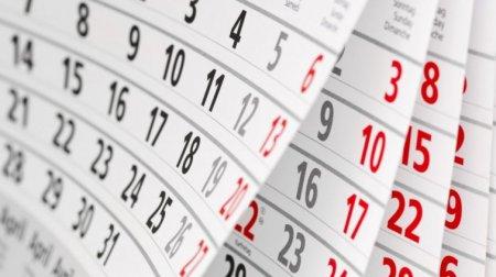 Доведеться відпрацьовувати! Оприлюднено перелік офіційних вихідних днів з нагоди Різдва і Нового року